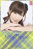 クリアファイル付 (卓上)AKB48 岩佐美咲 カレンダー 2015年