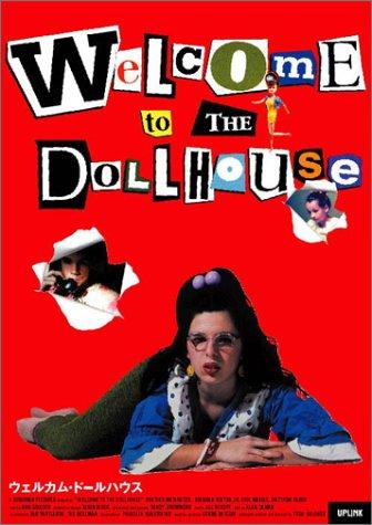 ウェルカム・ドールハウス DVD