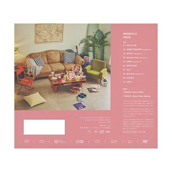 PIECE(初回限定盤A)(DVD付)の紹介画像2