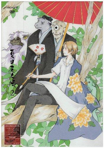 夏目友人帳 2 [DVD]の詳細を見る