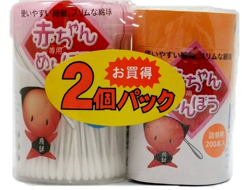 ライフ 赤ちゃん専用綿棒 ペアパック(210本入+詰替用200本入)