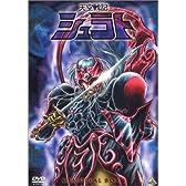 天空戦記シュラト MEMORIAL BOX 2 <最終巻> [DVD]