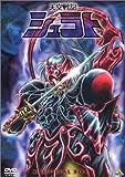 天空戦記シュラト メモリアルボックス2[DVD]