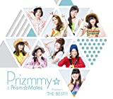 【Amazon.co.jp限定】Prizmmy☆ THE BEST!!*特装版(アーティスト写真ブロマイド付)