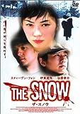 THE SNOW [DVD]