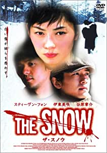 THE SNOW [DVD]