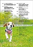 愛犬の友 2018年 1月号 付録付 [雑誌] 画像