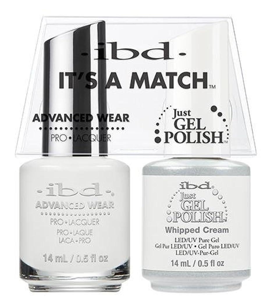 ドロップ申し立てる作成者IBD Advanced Wear -