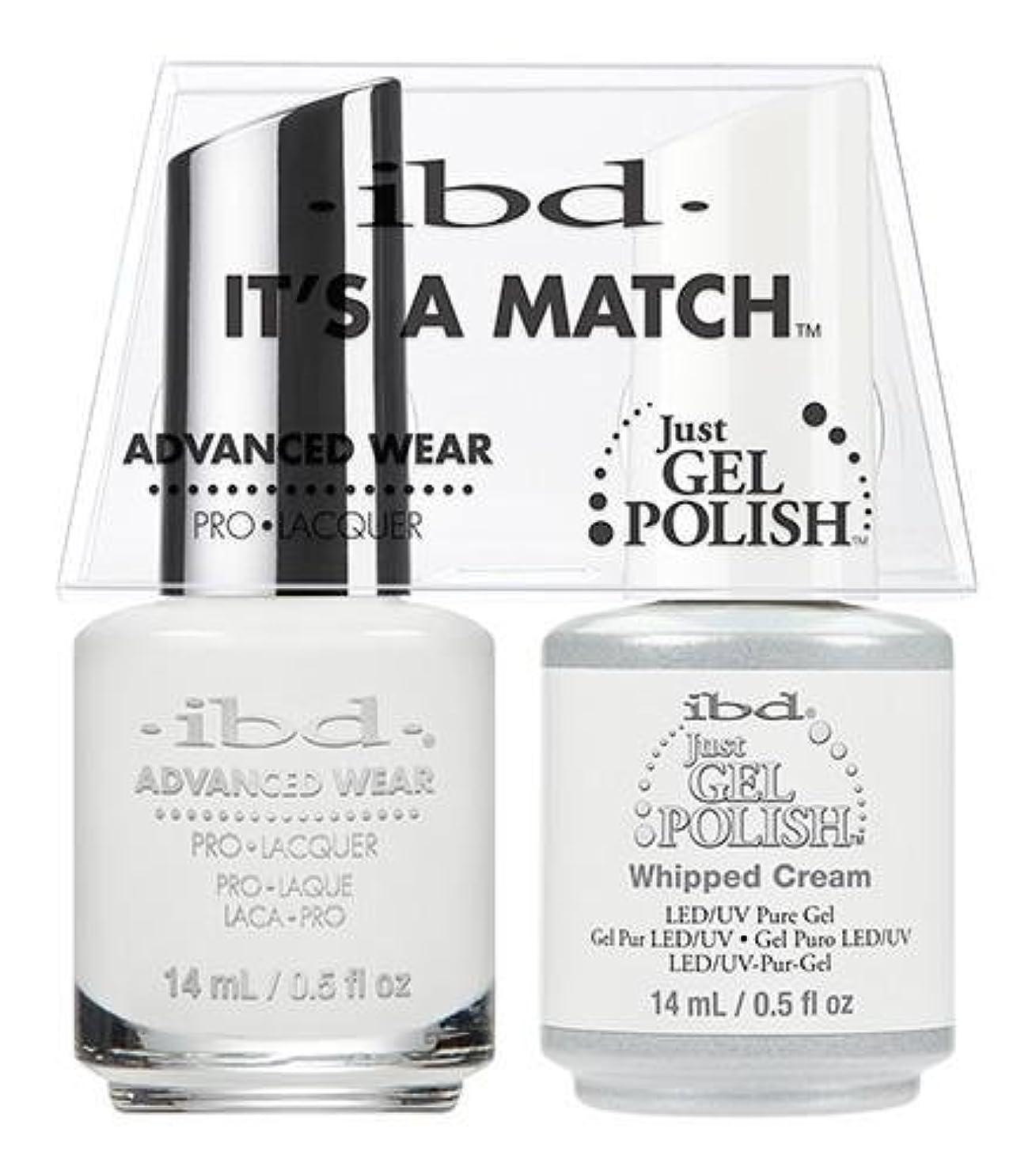 測るまたはうまくやる()IBD Advanced Wear -
