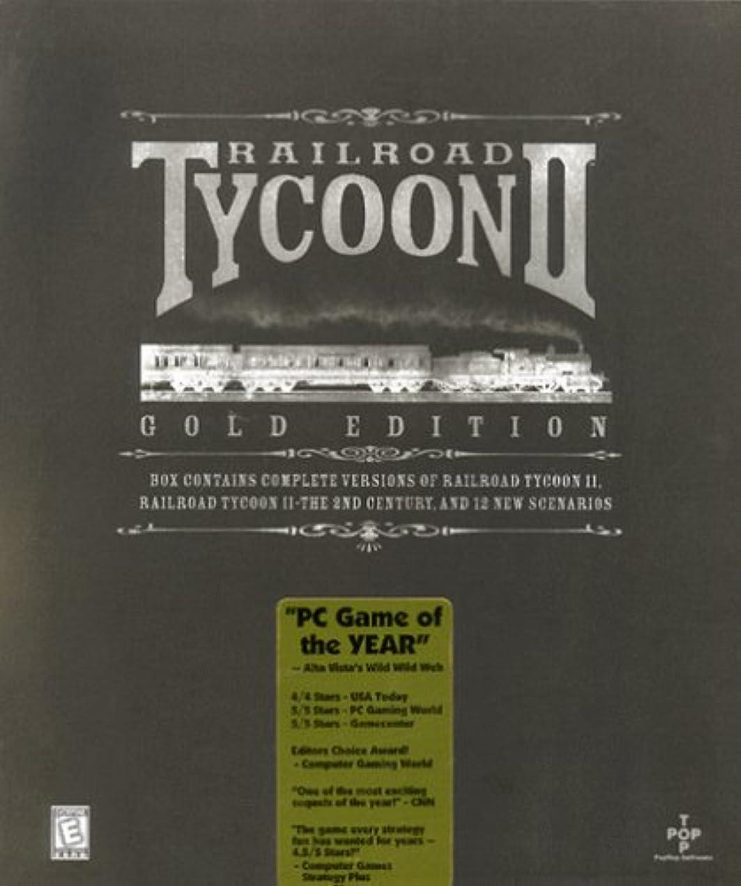 含める小康ルートRailroad Tycoon 2 Gold (輸入版)