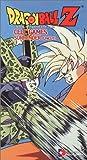 Dragon Ball Z: Cell Games - Surrender (Uncut) / Japanimation [VHS] [Import]