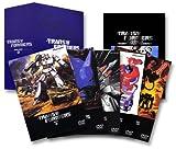 戦え!超ロボット生命体トランスフォーマー DVD-BOX2