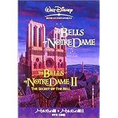 ノートルダムの鐘 & ノートルダムの鐘 II DVD 2枚組