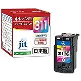 キヤノン BC-311 カラー対応 ジットリサイクルインク JIT-C311CN 日本製