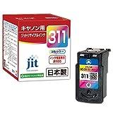 ジット Canon(キヤノン)  BC-311 カラー対応 リサイクル インクカートリッジ JIT-C311CN 日本製