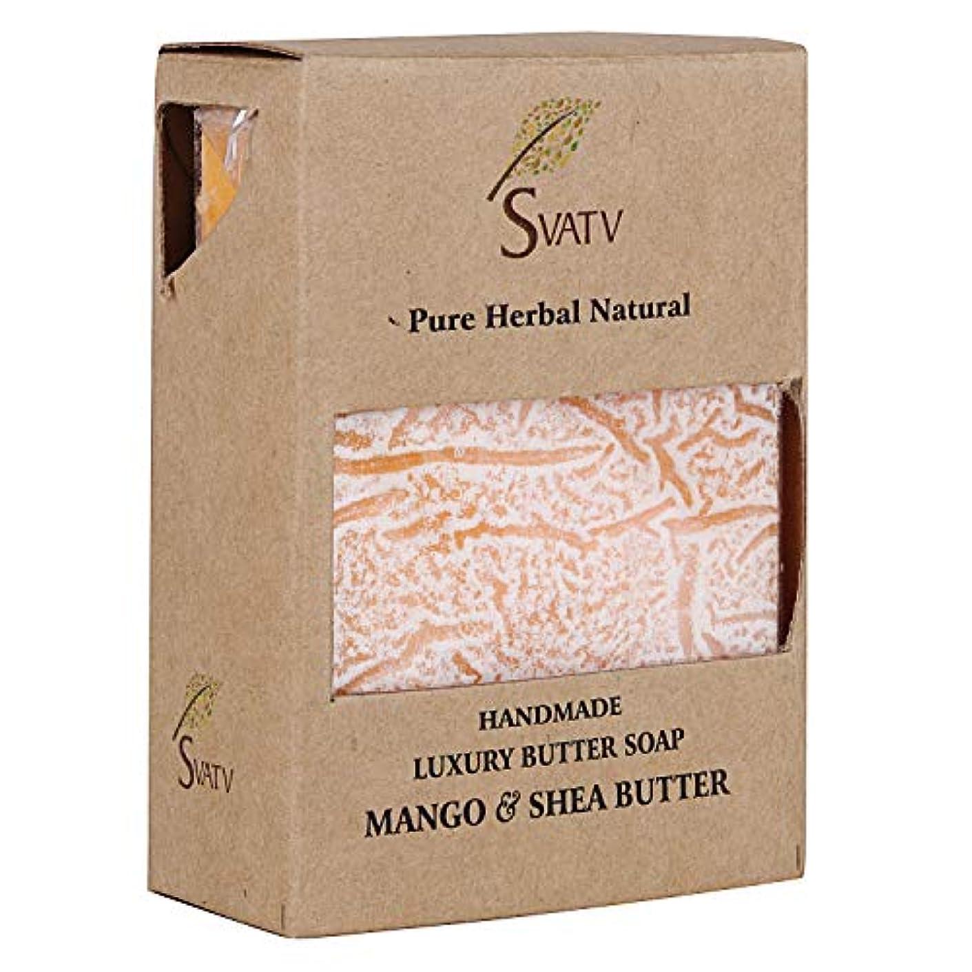 アンビエント壊れた財団SVATV Handmade Luxury Butter Soap Mango & Shea Butter For All Skin types 100g Bar