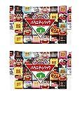 【まとめ買い】チロルチョコ(バラエティパック) 27個入り × 2袋