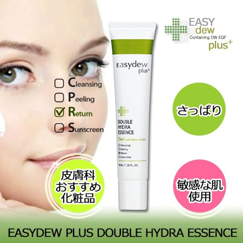 EASYDEW plus【イージーデュープラスダブルハイドラエッセンス 40ml 】easydew plus double hydra essence 40ml