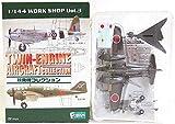 【2B】 エフトイズ 1/144 双発機コレクション Vol.1 百式司偵 III型乙 独立飛行第16中隊 単品