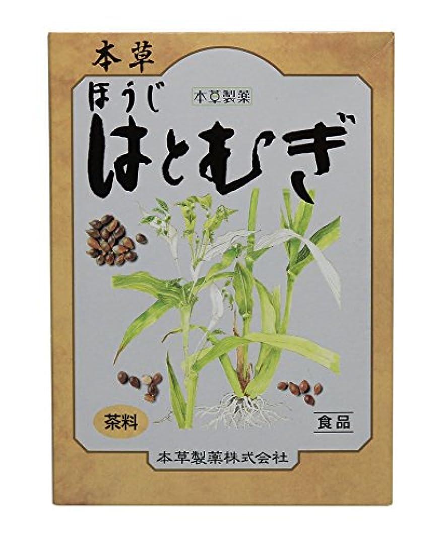 教クモマーティンルーサーキングジュニア本草 ほうじはとむぎ 12g×16包