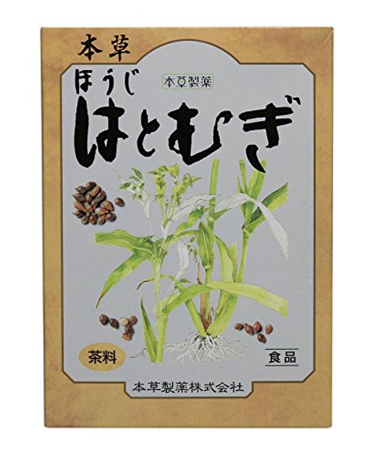 割合不名誉有毒な本草 ほうじはとむぎ 12g×16包
