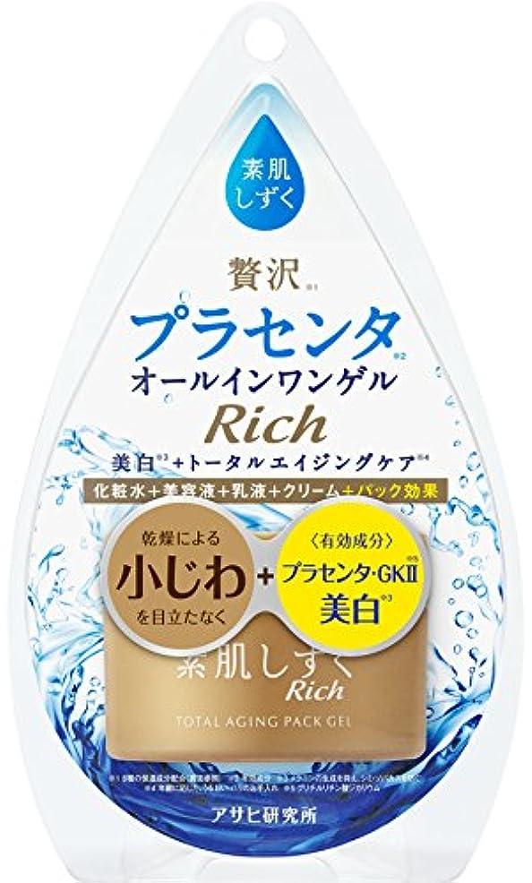 ビートテラスドライ【医薬部外品】素肌しずくリッチ トータルエイジングパックゲル 100g