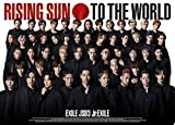 RISING SUN TO THE WORLD (CD+Blu-ray)(初回生産限定盤)