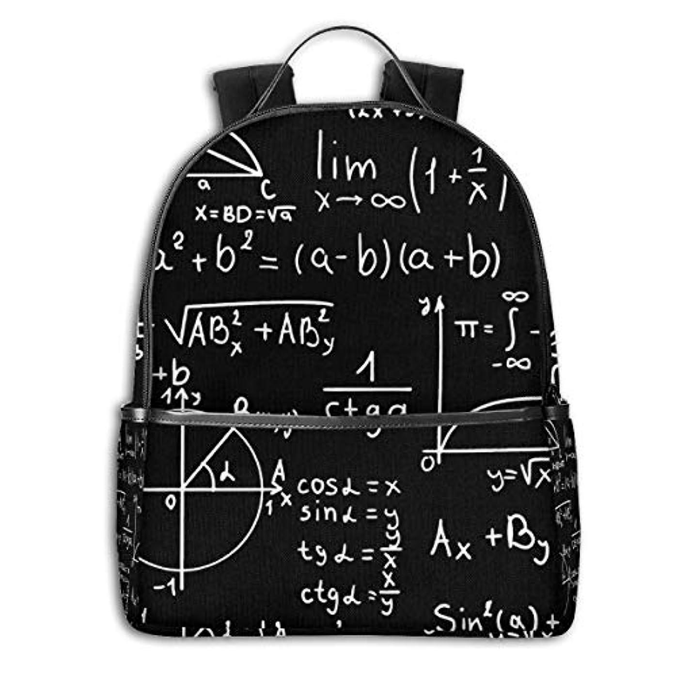 着る悲劇的なストレスの多いZetena リ ュックリュックサック 数学 式 パターン バックパック デイパック おしゃれ 旅行 通学 通勤 15.6インチラップトップ収納可能 アウトドア 遠足 出張 男女兼用