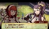 ファイアーエムブレムif 白夜王国 - 3DS 画像