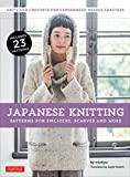 Japanese Knitting: Patterns for Sweaters, Scarves and More; Knits and Crochets for Experienced Needle Crafters / Michiyo