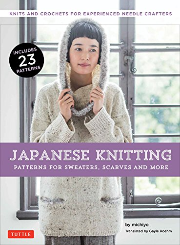 Japanese Knitting: Patterns for Sweaters