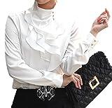 (シャンディニー) Chandeny エレガント フリル ブラウス レディース 長袖 光沢 サテン シャツ 清楚 上品 細身 ホワイト S サイズ