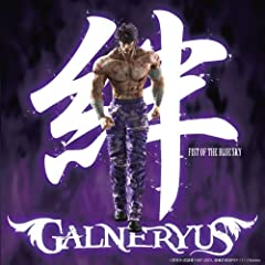 "ACROSS THE RAINBOW(New Version Of""WHISPER IN THE RED SKY"")♪GALNERYUS"