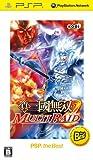 「真・三國無双 MULTI RAID (マルチレイド) PSP the Best」の画像