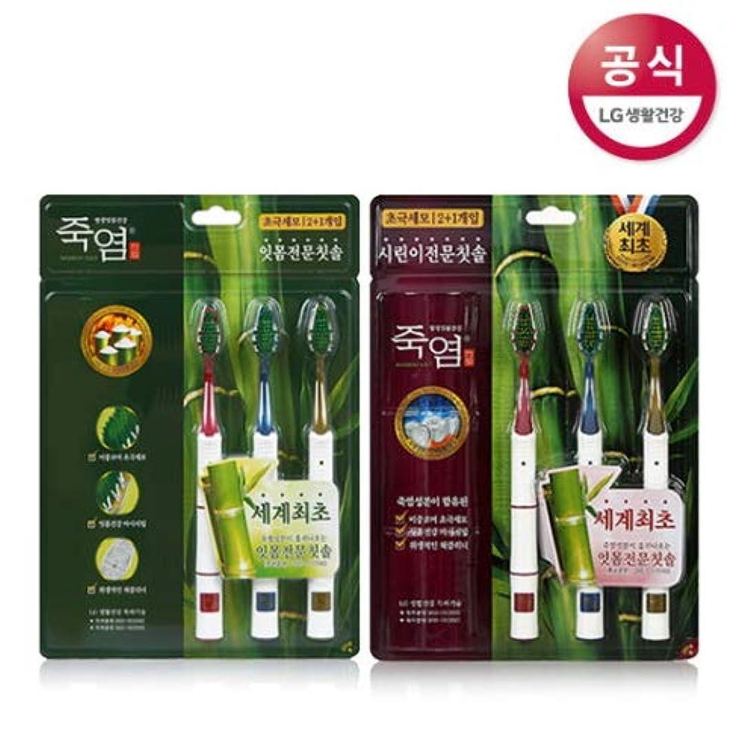 インポート不運動員する[LG HnB] Bamboo salt syringe/gum professional toothbrush/竹塩つぶれが/歯茎専門の歯ブラシ 3口x2個(海外直送品)