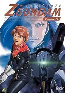 機動戦士Zガンダム 11 [DVD]