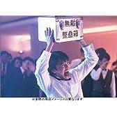 チャウ・シンチー コレクターズ・セレクション 1 [DVD]