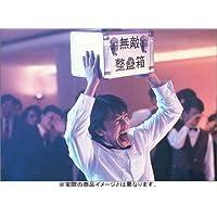 チャウ・シンチー コレクターズ・セレクション 1