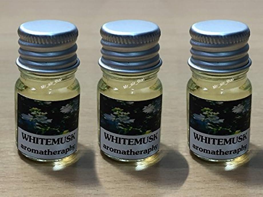 反発ドリンク抵当3個セット,5ミリリットルアロマホワイトムスクフランクインセンスエッセンシャルオイルボトルアロマテラピーオイル自然自然 3PC 5ml Aroma Whitemusk Frankincense Essential Oil...