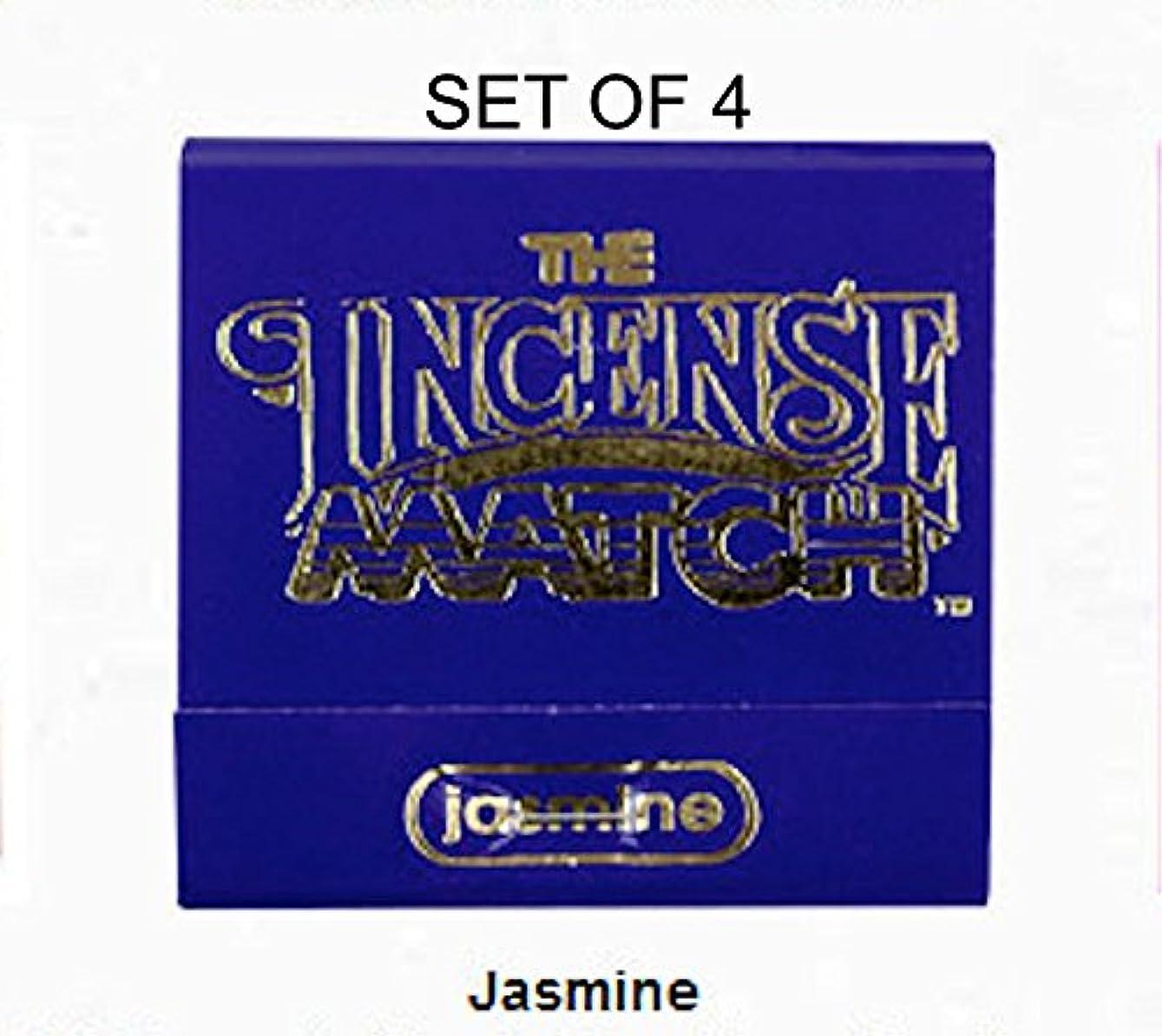 中世の軍動揺させるIncense Matches :セットof 4香りつき一致Books 4-Pack
