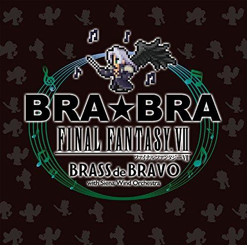 【Amazon.co.jp限定】BRA★BRA FINAL FANTASY VII BRASS de BRAVO with Siena Wind Orchestra(オリジナル特典コースター(クラウド絵柄)付)