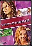 アラサー女子の恋愛事情 [DVD]