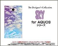 AQUOS SERIE [SHV32] デザインケース カバー ソフト ケース ジャケット SKY(パープル×ブルー)