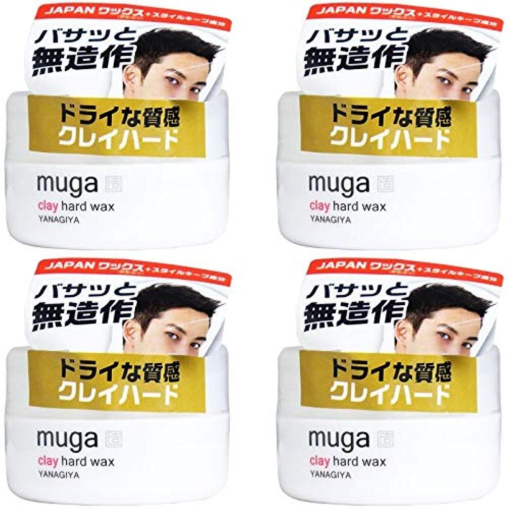 かもしれない年金受給者クリーナー【まとめ買い】MUGA クレイハードワックス 85g【×4個】
