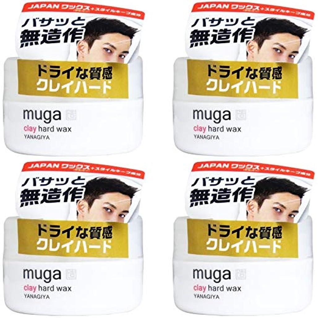 びん不条理邪魔する【まとめ買い】MUGA クレイハードワックス 85g【×4個】