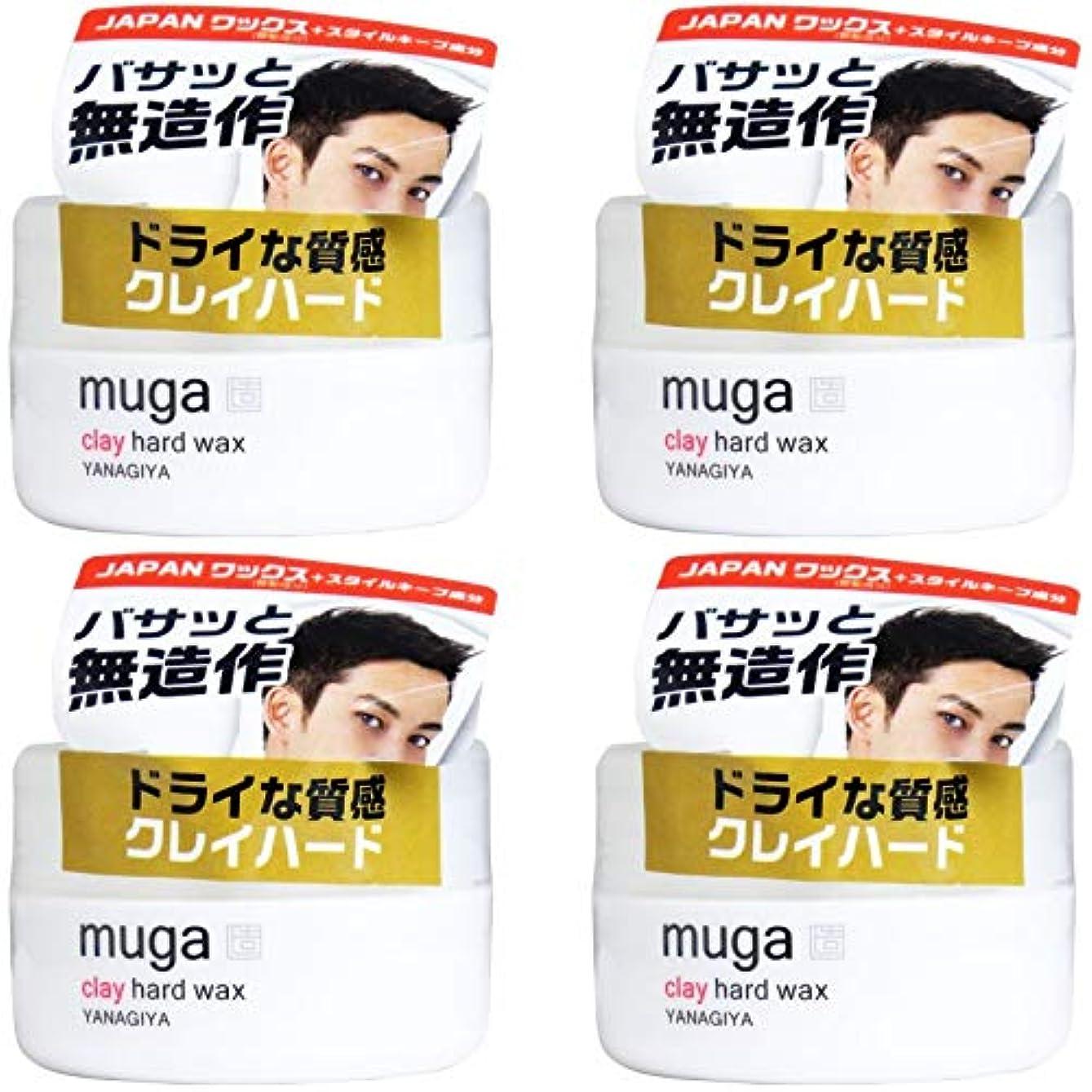 フェード捧げる悲惨な【まとめ買い】MUGA クレイハードワックス 85g【×4個】