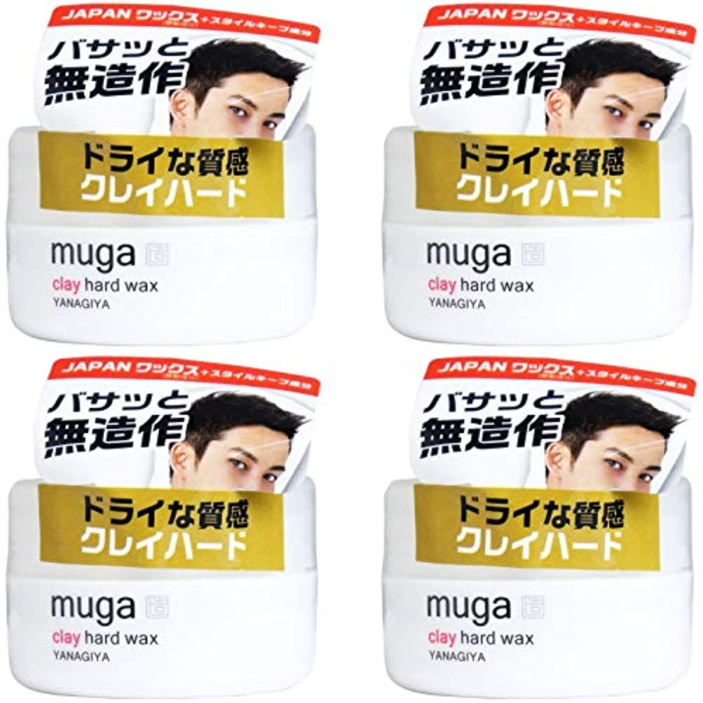 天才揃える番号【まとめ買い】MUGA クレイハードワックス 85g【×4個】
