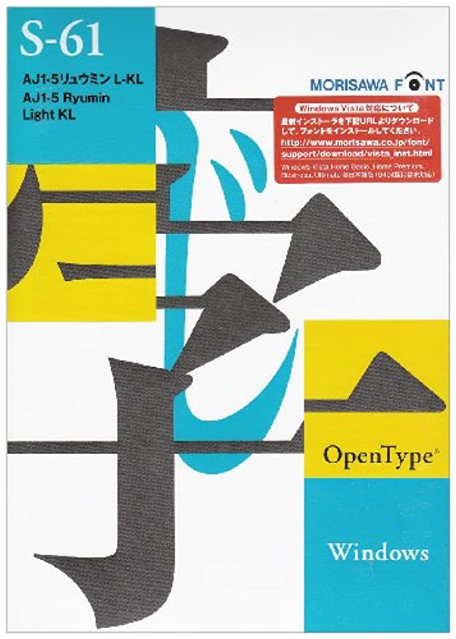 OpenType AJ1-5 リュウミン L-KL (Pr5) for Windows 改訂版