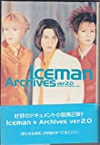 Iceman Archives〈ver.2.0〉