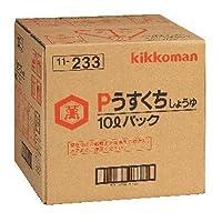 うすくちしょうゆ 10L /キッコーマン(1個)